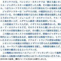 皇室に関しての驚くべき話。【日本の未来に関することです。わたしはまったく?わかりません?】