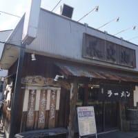 鳥空海@戸塚安行 千葉に海空土あり!で、埼玉には鳥空海あり!