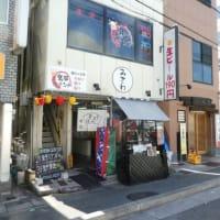 味沢でぼっかけうどん@兵庫区和田宮通5-1-11