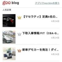 【MINI】7月9日デビューが決定!市販型EV『クーパーS E』を発表!