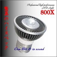 【最高級品】ハロゲンLED電球Neoシリーズ昼光色(高演色)/80W相当/E26/最高級プロ電源搭載!