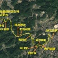 光市 楽しかった島田~岩田の史跡巡りウォーキング(4/4)