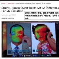 『5G』~人類への最終兵器~