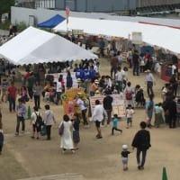 ~箕面の特産品「ゆず」を使った食の祭典~「箕面ナンバーワンゆずグルメ」を決定する「みの-1グランプリ2019」が開催されます!