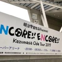 小田和正 ツアー 2019 ENCORE!! ENCORE!!