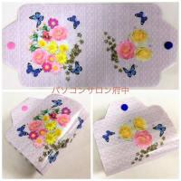 ■マスクケース~お花と蝶々~