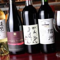 日本ワイン専門店