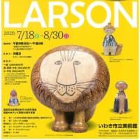 リサ・ラーソン展 いわき会場 閉幕しました
