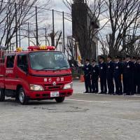 駅伝開会式・消防出初式・珠算の新春の集い