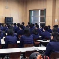 オリエンテーション 1年生宿泊研修速報④