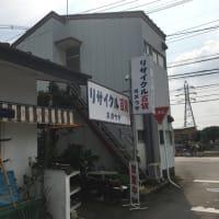 ダン池田とニューブリード 夜のヒットスタジオ