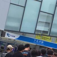 さまぁ〜ず と 田中瞳アナが下北沢周辺へ【モヤモヤさまぁ~ず2】