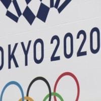 2021夏までに開催へ合意・・・東京五輪