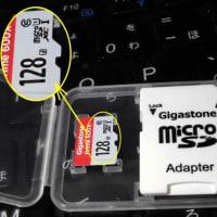 タブレットPCにメモリーカードを追加、その1