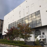 京都5大学踏破
