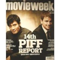 「movieweek」No.399