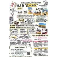 🚚全国へ送料安くお米を配送しています✨~ブログNo452