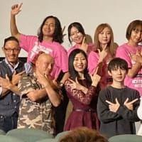 20-163「アイドルスナイパー THE MOVIE」(日本)