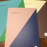 第7回 BOOK DAY とやま@富山