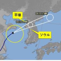 台風の進路について珍しい報道