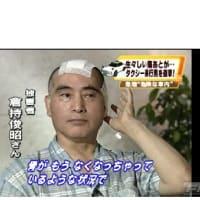 事件 須賀川 市 殺人