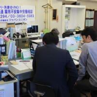 3.20・21「新型コロナウイルス関連 雇用不安集中労働相談」報告