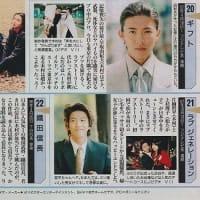 役を生きた記録ードラマ1989年~1998年の足跡 2