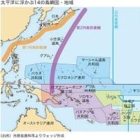 オーストラリア  太平洋諸島諸国で影響力を中国と競うも、その高圧的姿勢に反発も