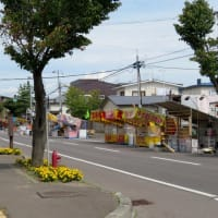 散策!北海道(4) 伊達神社をお参りする
