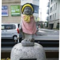 My東京・・・『しあわせ地蔵』 そして とこしえに揺らぐことがない・・・『主の道を歩む者』