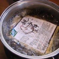 秋川牧園の こだわりの卵を使った親子丼の具