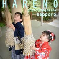 6/22 753・神社ロケ2 札幌写真館フォトスタジオハレノヒ