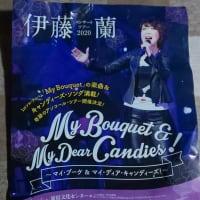 伊藤 蘭 My Bouqet & My Dear Candies !  2020.2.23 大阪フェスティバルホール