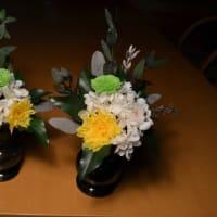 本日の作品紹介 - プリザーブドフラワーアレンジ供花