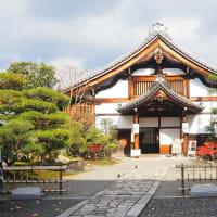 妙顕寺の紅葉