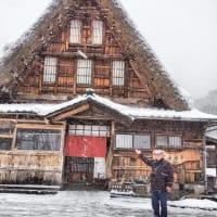 ちょい旅写真211…富山・五箇山