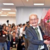 吉野さんおめでとうございます。