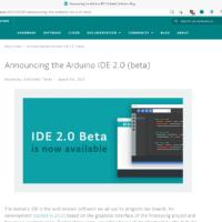 Ardiuno IDE 2.0 Betaが公開されています