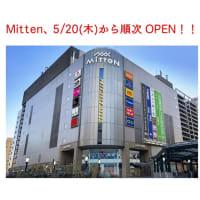 ■府中のノジマは5月20日OPEN!!
