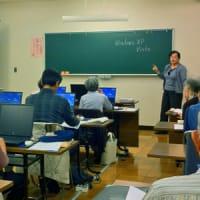 シニアのためのインターネットの使い方講座が始まりました