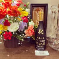 【イベント】竹田屋さんグランドオープンは22日♪