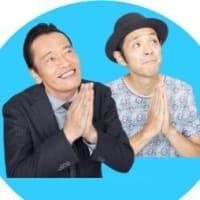 「遠藤憲一と宮藤官九郎の勉強させていただきます」(2018 WOWOW)