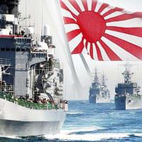 9/3(金)【生中継】パネルディスカッション「中国が企む台湾・沖縄侵略 どうする日本?」のご案内