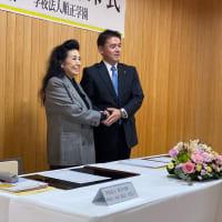 明徳義塾中学・高等学校との高大連携協力 調印式