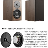 Dynaudio世界限定スピーカーHeritage Spacial受注開始!!