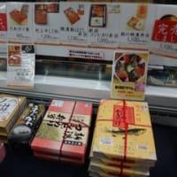 【駅弁・新潟駅】New Days(ニューデイズ)ミニ 新潟2F3号 ~鮭の焼漬弁当(2019-8-21)~
