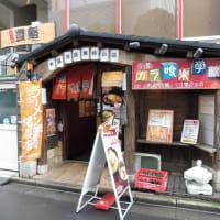 ガラ喰楽学校@大宮 1年1組!地方感のある素晴らしい縮れ麺が楽しめる!