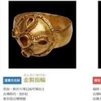 日本の超古代史にみる日本人のルーツ
