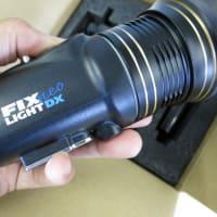 おすすめの最強ライトFIX NEO Premium 4030 DX II