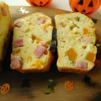 ハロウィンにいかが?かぼちゃとベーコン・チーズのケークサレ☆